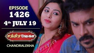chandralekha-serial-episode-1426-4th-july-2019-shwetha-dhanush-nagasri-arun-shyam