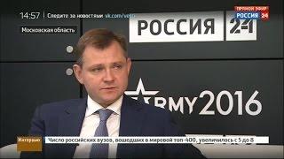 видео Олег Сиенко об усовершенствовании