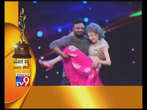 Yoga Ratha Award 2017_Teaser #2