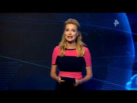 Погода сегодня, завтра, видео прогноз погоды на 15.5.2019 в России