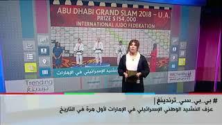 الكاتب الإماراتي أحمد إبراهيم من دبي على الهواء مباشرة مع الأخبار الرئيسية لتلفزيون بي سي لندن