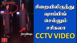 Sasikala goes for shopping.! Shocking Video footage revealed - 2DAYCINEMA.COM