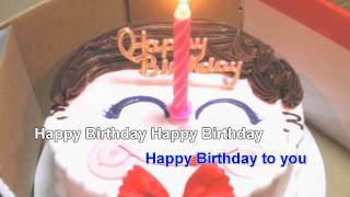 Happy Birthday to You (Karaoke)