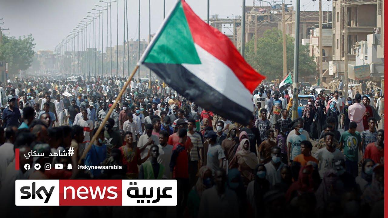 السودان.. تصاعد الخلافات بين المكونيين العسكري والمدني  - نشر قبل 4 ساعة