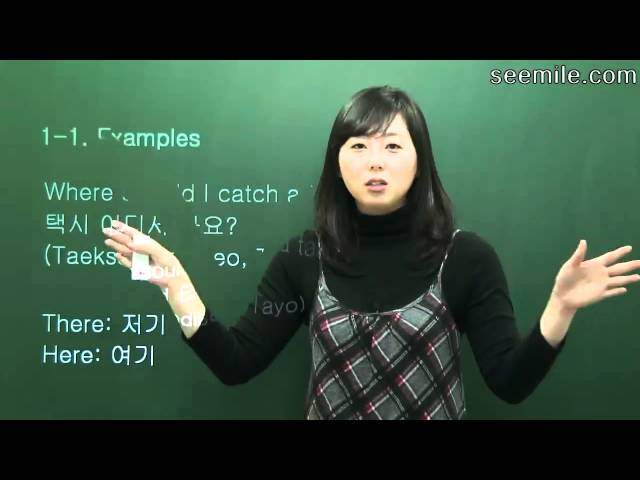 (Learn Korean Language -  Conversation I) 8. Taking a Taxi, Fee. 택시 타기,  요금 지불.