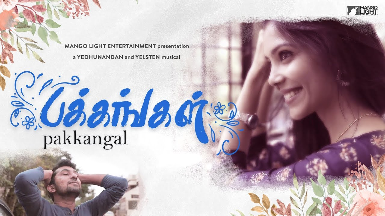 Pakkangal    பக்கங்கள்   Tamil Romantic Musical   Mango Light Entertainment