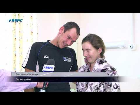 ТРК Аверс: У Луцьку в перенаталньому центрі народилось три пари двійнят в один день
