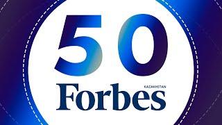 """Рейтинг """"50 богатейших бизнесменов Казахстана"""" по версии Forbes Kazakhstan"""