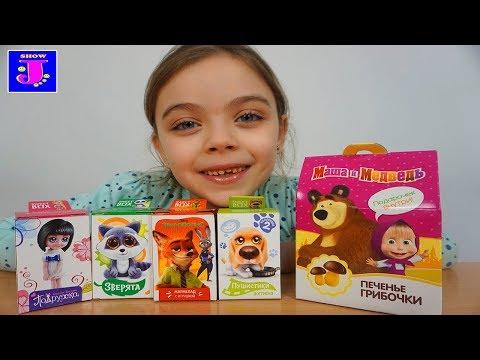 Comparam cutioarele cu Surprize Sweet Box | Ce jucarii contin?Ce dulciuri? Ce calitate?