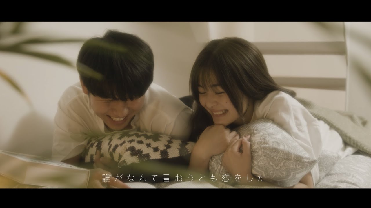 Download maho「moon」 Official Music Video