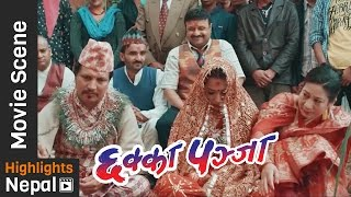 Deepakraj Giri Weds Priyanka Karki   Nepali Movie Chhakka Panja Scene