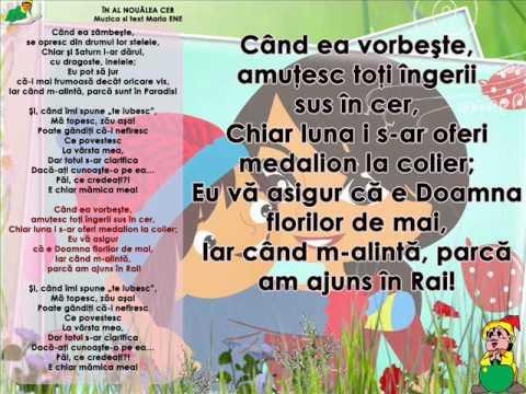 ÎN AL NOUĂLEA CER – Cantece pentru copii in limba romana