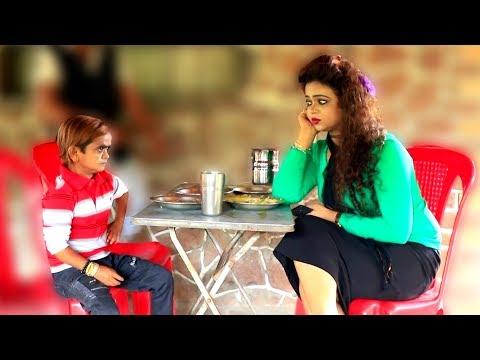 "Desi Chhotu English Mem  ""Part 18 | छोटू रंगीला की दावत | Khandesh Comedy Video"