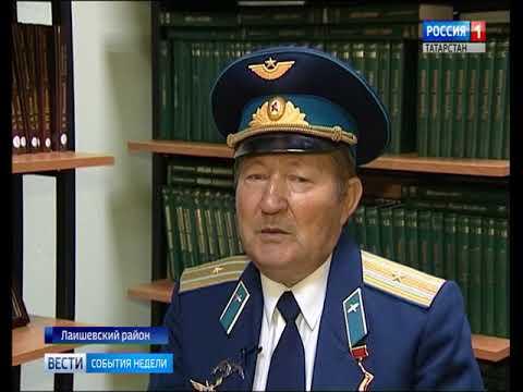 В Татарстане установят
