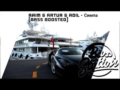 RaiM & Artur & Adil - Симпа [Bass Boosted]