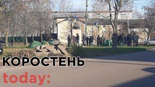 """""""Війна"""" за територію фарфорового заводу в Коростені"""