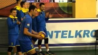 Волейбол. Шахтер - БАТЭ-БГУ. Игра 1 (06.02.16)