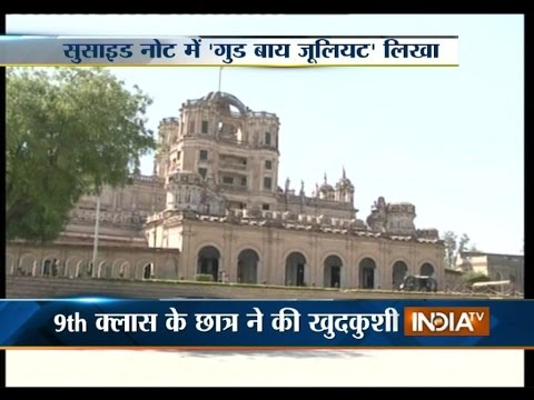 Lucknow: Class IX Student Jumps to Death from School Building - India TV