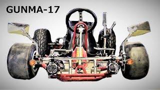 公道走行可のカートを作る part5 タンク&塗装