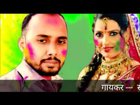 super-hit-holi-song-2018-//bhojpuri-songs-//super-hit-holi-bhojpuri-song-2018