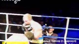 Бокс: Павел Мамонтов - Асет Айсин (видео)