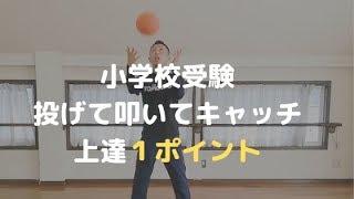 体育家庭教師TOMOSPO.