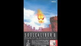 Soul Calibur II OST: Ordinary Pain