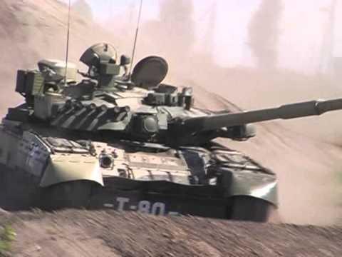 Т - 80 УК