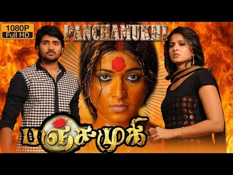 Panchamukhi tamil full movie |  new tamil...