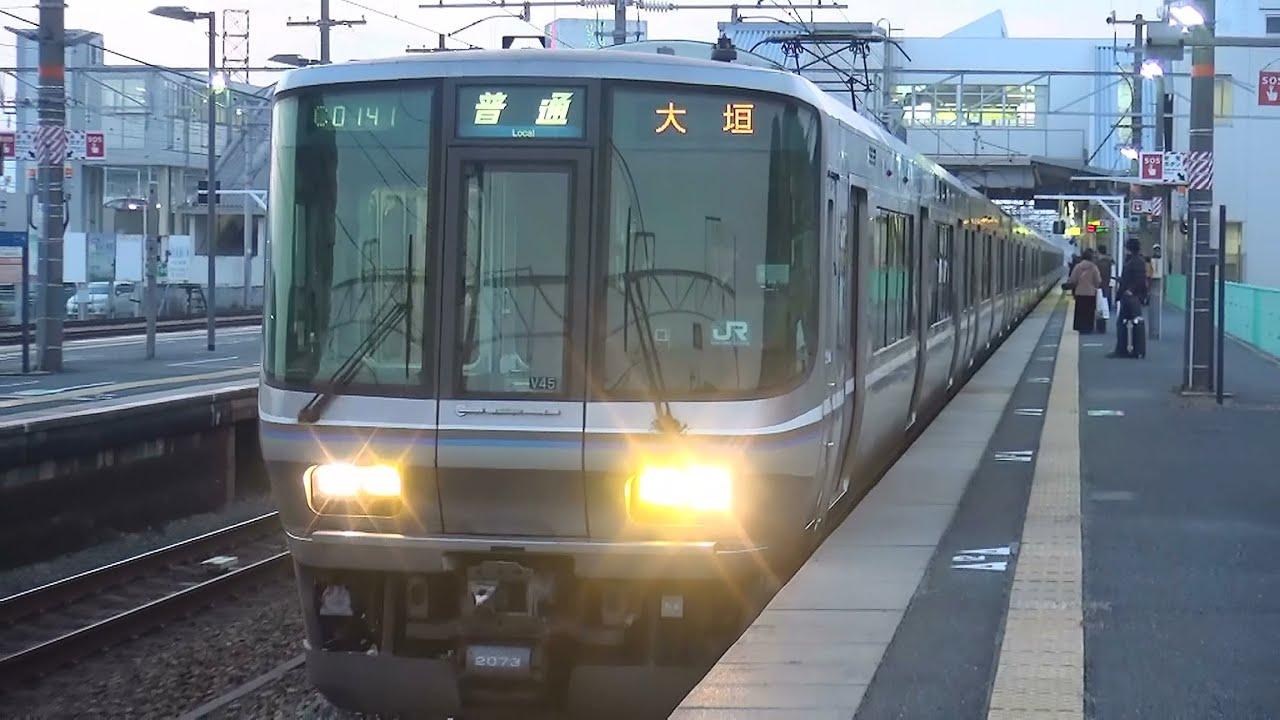 ダイヤ改正でJR東海大垣駅への直...