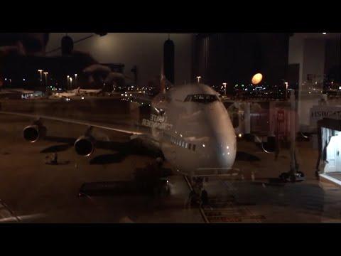 Qantas QF25 Sydney to Tokyo Haneda Premium economy 11th Feb 2017