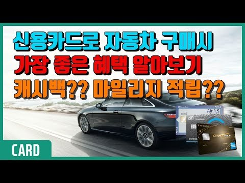 호텔스닷컴 4월 할인코드