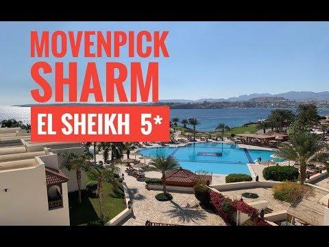 Обзор отеля MOVENPICK RESORT SHARM EL SHEIKH NAAMA BAY 5* Египет.
