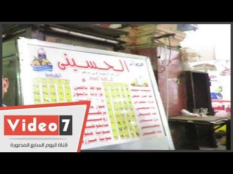 التداوى بالطبيعى .. شفا وخمير لو هتشرب - عصير-  - 12:21-2017 / 10 / 18