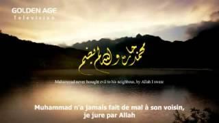 القصيدة المحمدية - Qasida Muhammadiya - poème