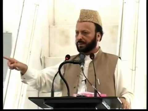 Professor Dr Sahibzada Pir Sajid-ur-Rahman(Juma Faisal Masjid Islamabad 19/8/11)part 1