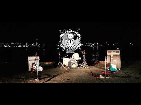 HelloNewWorld 【夜更かしの真っ最中】MV