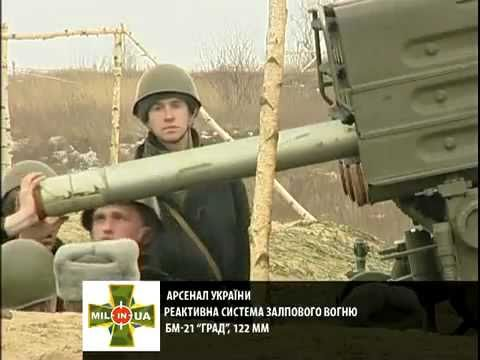 Russian BM-21 Grad MLRS Exercise