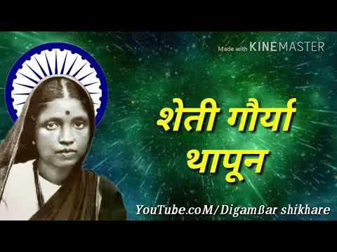 Natvila sonyan sonsar Bhimacha Whatsapp status