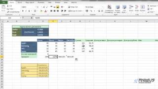 Microsoft Office Excel 2010 Урок 10 [Animuschool]