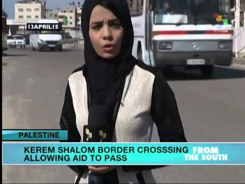 Palestine: Aid Allowed to Pass at Kerem Shalom Border Crossing