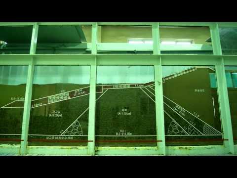 Physical Model Test : Korea, Saemangeum Tidal Dike (Section No.1)