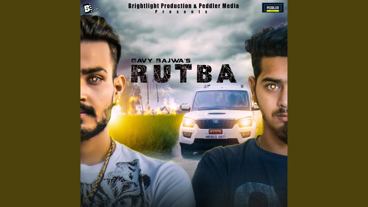 Rutba (feat. Adrey) - YouTube
