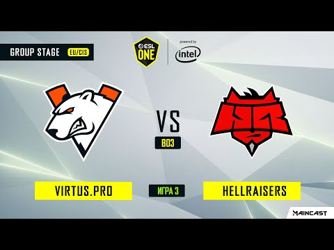 Virtus.pro Vs HellRaisers (игра 3) BO3 | ESL One Los Angeles | Online