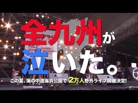 C&K 『CK IT'S A JAM~BEST HIT UTA~』TV CM動画(スザンヌさんver.)
