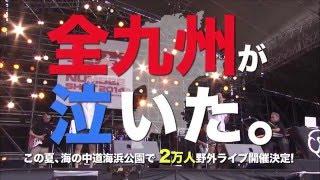C&K初のオールタイムベストアルバム『CK IT'S A JAM~BEST HIT UTA〜』4...