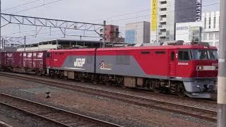 EH500牽引貨物列車  盛岡駅発車シーン2本  2018年5月27日