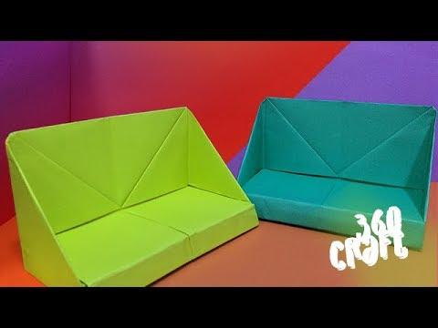 Origami sofa: How to make a paper sofa - Easy tutorial