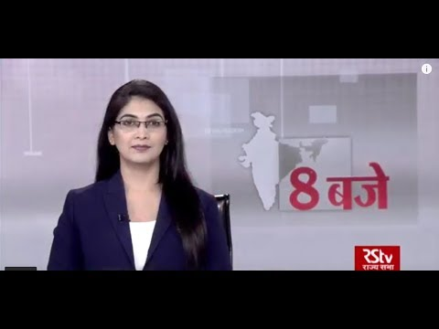Hindi News Bulletin | हिंदी समाचार बुलेटिन – June 05, 2019 (8 pm)