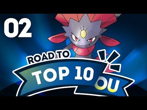 Pokemon Showdown Road to Top Ten: Pokemon Sun & Moon OU w/ PokeaimMD #2
